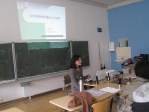 E-Learning8