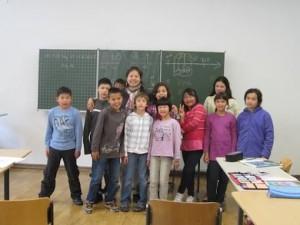 Klass 4-1 Jugendlichenklasse